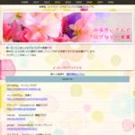 ブログの覚書