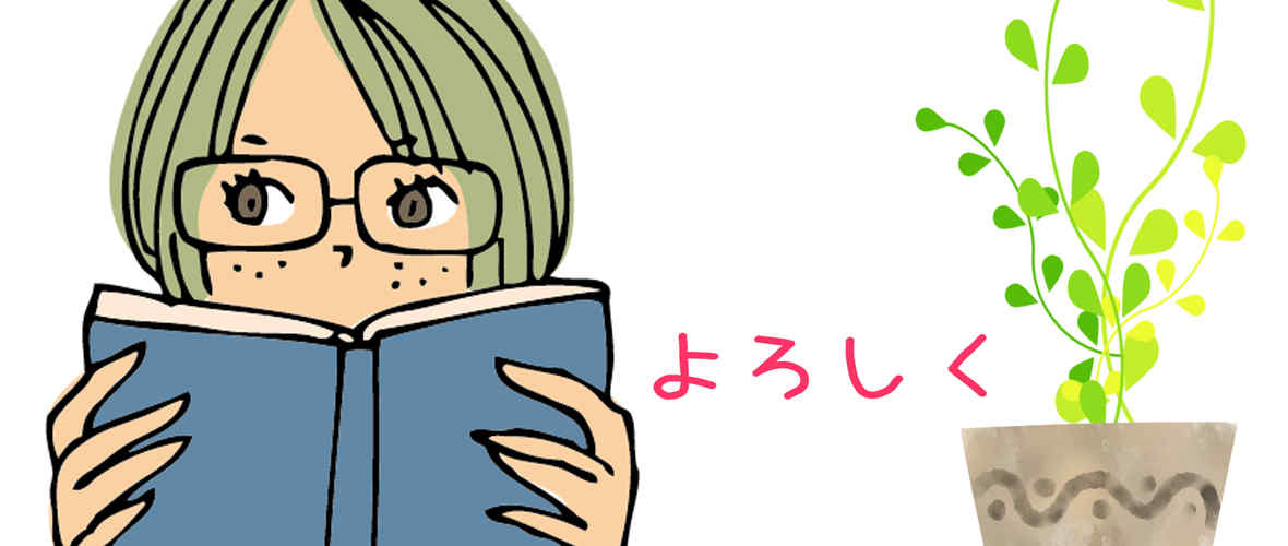 みるきぃさんど